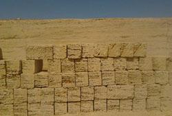 Цена ракушняка в Алуште
