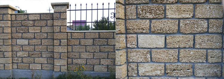 забор из камня ракушняка
